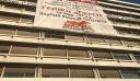 Συμβολική κατάληψη στο υπουργείο Οικονομικών από το ΠΑΜΕ