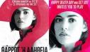 Truth or Dare - Θάρρος ή αλήθεια; Πρεμιέρα: Μάιος 2018 (trailer)