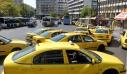 Χωρίς ταξί την Τετάρτη η Αθήνα