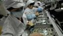 «Στα άδυτα της τεχνολογίας»: Εκεί όπου ο εργαζόμενος «λυγίζει» (trailer)