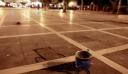 Θεσσαλονίκη: Επεισόδια στην πορεία υπέρ του Κουφοντίνα