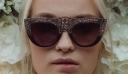 Aυτά τα handmade γυαλιά ηλίου είναι ό,τι πιο ξεχωριστό μπορείς να προσθέσεις στην γκαρνταρόμπα σου