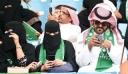 Προνομιούχοι οι άνδρες στα γήπεδα της Σαουδικής Αραβίας