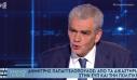 Παπαγγελόπουλος: Στη Βιέννη δόθηκε στους εισαγγελείς λογαριασμός πολιτικού προσώπου