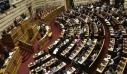 Πέρασε με 187 «ναι» το νομοσχέδιο για τις δημόσιες συναθροίσεις
