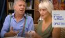 Η Τούρτα της Μαμάς: Έρχεται τον Οκτώβριο στην ΕΡΤ (trailer)