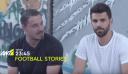 Football Stories: Ένα ξεχωριστό αφιέρωμα το βράδυ της Τρίτης (trailer)