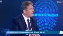 Χρυσοχοΐδης: Είμαι έκπληκτος από την εικόνα διάλυσης που συνάντησα στην αστυνομία