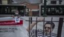 Περού: Προετοιμάζεται διάταγμα για την αποτέφρωση της σορού του ιστορικού ηγέτη της οργάνωσης Φωτεινό Μονοπάτι