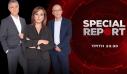 Βασίλης Κικίλιας: Συνέντευξη εφ' όλης της ύλης στο «Special Report» (trailers)