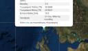 Σεισμική δόνηση 3,5 Ρίχτερ στη Λευκάδα