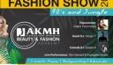 Η μόδα γιορτάζει στη Θεσσαλονίκη με το Graduation Fashion Show