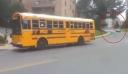 Nα τι συμβαίνει στον Καναδά όταν κάνει στάση ένα σχολικό λεωφορείο