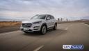 Το βραβείο του πιο φιλικού προς την οικογένεια αυτοκινήτου κατέκτησε το Hyundai Tucson