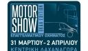 Το Groupe Renault στο 1ο Motor Show Επαγγελματικού Οχήματος (ΟΚΑΑ Edition)