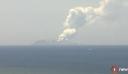 Έκρηξη ηφαιστείου στη Νέα Ζηλανδία: Περίπου 100 τουρίστες στον κρατήρα, υπάρχουν τραυματίες και αγνοούμενοι