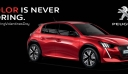 Αν είστε ερωτευμένοι προλαβαίνετε και σήμερα το δώρο της Peugeot