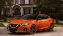 Δύο διακρίσεις από το IIHS των Η.Π.Α για τα Nissan Maxima και Altima