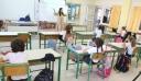 Αλλάζει το ωράριο διδασκαλίας στα Δημοτικά – Εντάσσονται νέα μαθήματα στο πρόγραμμα