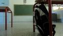 Ρέθυμνο: Μαθητής έδειρε τον καθηγητή του γιατί του έκανε παρατήρηση