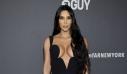 H Kim Kardashian φοράει μία από τις μεγαλύτερες τάσεις της σεζόν αλλά έχουμε τις αμφιβολίες μας