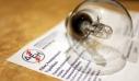 Κατάργηση χρέωσης και επιστροφή χρημάτων για τους χάρτινους λογαριασμούς της ΔΕΗ ζητεί ο Συνήγορος του Καταναλωτή