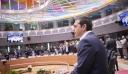 Τσίπρας: Η Ελλάδα είναι πια ένα θετικό παράδειγμα στην οικονομία