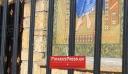 Επίθεση με μπουκάλια και πέτρες στα γραφεία της Μητρόπολης Πειραιά
