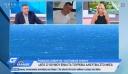 Κάτοικος Τήνου: Από 27 Ιουνίου είναι τα τουρκικά αλιευτικά στο νησί (βίντεο)
