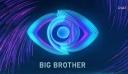 Η ΕΣΗΕΑ εξέδωσε ανακοίνωση για το Big Brother – Τι αναφέρει