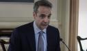Στο συνέδριο της ΓΣΕΕ σκέφτεται να παρευρεθεί ο Κυριάκος Μητσοτάκης