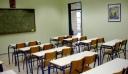Ιωάννινα: Εξιχνίασαν εννέα διαρρήξεις σε σχολεία