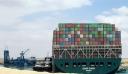 Ολλανδία: Στην… Ιθάκη του έτασε επιτέλους το γιγαντιαίο πλοίο «Ever Given»