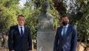 Φιλοθέη: Προς τιμήν του φιλοσόφου Χρήστου Μαλεβίτση μετονομάστηκε το Λύκειο της πόλης