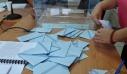 Kεντροαριστερά: Μήνυμα στην κυβέρνηση από τους 212.000 που ψήφισαν