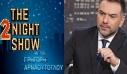 «The 2night show» με τον Γρηγόρη Αρναούτογλου: Δείτε το πρώτο trailer