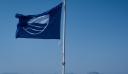 Οι 17 ελληνικές ακτές έχασαν τη γαλάζια σημαία