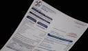 Κοινωνικό Οικιακό Τιμολόγιο: Παράταση στην υποβολή αιτήσεων