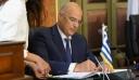Δένδιας για συμφωνία με Αίγυπτο: Άμεσα στη Βουλή προς κύρωση – Το παρασκήνιο και η «λυσσώδης αντίδραση» της Άγκυρας