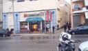 Βίντεο ντοκουμέντο: Το πιστολίδι των αστυνομικών με τον ληστή σε σούπερ μάρκετ στο Καματερό