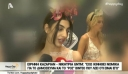 Η Ειρήνη Καζαριάν απαντά πρώτη φορά για το ροζ βίντεο