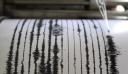 Σεισμός 4,1 Ρίχτερ στο Λασίθι