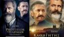 The Professor and the Madman - Ο Καθηγητής και ο Τρελός, Πρεμιέρα: Μάρτιος 2019 (trailer)