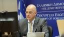 Δένδιας: Θέλουμε διάλογο με την Τουρκία, αλλά όχι υπό καθεστώς εκβιασμών και προκλήσεων