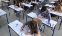 Πυροτεχνήματα τα νέα μέτρα για την Παιδεία λένε οι Πανεπιστημιακοί