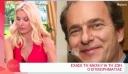 Λύγισε στον αέρα η Μενεγάκη για τον χαμό του επιχειρηματία Αλέξανδρου Σταματιάδη [Βίντεο]