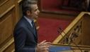 Βουλή: Ψηφίζεται σήμερα το νομοσχέδιο για το επιτελικό κράτος