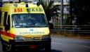 Εργατικό ατύχημα στην Κρήτη με ακρωτηριασμό άνδρα