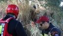 Άκαρπες οι έρευνες για τον εντοπισμό του 26χρονου τουρίστα στα Ιωάννινα
