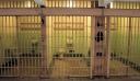 Κρατούμενος στις φυλακές Άμφισσας δεν επέστρεψε από άδεια